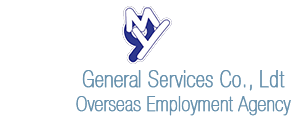 Moe Yan General Services
